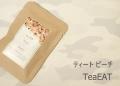TeaEAT(ティート) ピーチ フルーツティー 10g(トライアルパック)