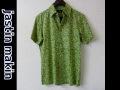 jastin makin(ジャスティンメイキン) x RLISP ボタニカル/ペイズリー柄 アロハ半袖カットシャツ(グリーン) M/L