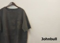 【プレミアムサマーセール!】 JOHN BULL (ジョンブル) 切替デザインBIGTシャツ (カーキ) M/L