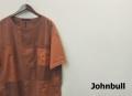 【プレミアムサマーセール!】 JOHN BULL (ジョンブル) 切替デザインBIGTシャツ (オレンジ) M/L