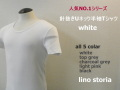 『ラストクリアランス!大処分価格!』 lino storia(リノ ストーリア) 針抜きUネック半袖Tシャツ (ホワイト) M/L/XL  『all 5 colar』