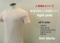 『ラストクリアランス!大処分価格!』 lino storia(リノ ストーリア) 針抜きUネック半袖Tシャツ (ライトピンク) M/L/XL  『all 5 colar』