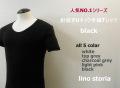 『ラストクリアランス!大処分価格!』 lino storia(リノ ストーリア) 針抜きUネック半袖Tシャツ (ブラック) M/L/XL  『all 5 colar』