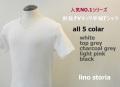 『ラストクリアランス!大処分価格!』  lino storia(リノ ストーリア) 針抜きVネック半袖Tシャツ 5 colar (ホワイト/トップグレー/チャコールグレー/ライトピンク/ブラック) M/L/XL