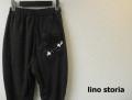 lino storia(リノ ストーリア) ボタニカル片ポケット サルエルスウェットパンツ(チャコールグレー) フリーサイズ