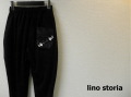 『特別価格』 lino storia(リノ ストーリア) ボタニカル片ポケット サルエルスウェットパンツ(ブラック) フリーサイズ