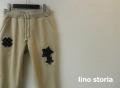 lino storia(リノ ストーリア) スリムフィットジャージースターリペアデザインパンツ (ベージュ) M/L 限定品