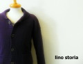 lino storia(リノストーリア) ショールニットジャケット/カーディガン (パープル) M/L
