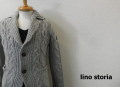 lino storia(リノストーリア) ローゲージニットテーラードジャケット(グレー) M/L