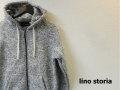 lino storia(リノストーリア) MIXカラーフリーススウェットフルジップパーカ (ライトブルー) M/L