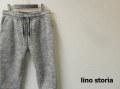 lino storia(リノ ストーリア) スリムフィットフリースジョガーパンツ/スライバーニットイージーパンツ (グレー) S/M/L/XL