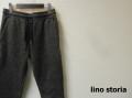 【大幅プライスダウン!プレミアムタイムセール!】  lino storia(リノ ストーリア) スリムフィットフリースジョガーパンツ/スライバーニットイージーパンツ (ブラック) S/M/L/XL