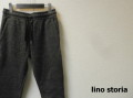 lino storia(リノ ストーリア) スリムフィットフリースジョガーパンツ/スライバーニットイージーパンツ (ブラック) S/M/L/XL