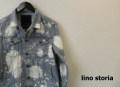 【プレミアムタイムセール】 lino storia(リノストーリア) Gジャン/ハイブリーチデニムジャケット  M/L/XL 【限定品】