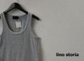 リノストーリア タンクトップ ファッション通販 愛知県 豊橋市 RLISP リスプ
