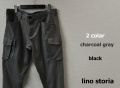 lino storia(リノストーリア) スリムフィットイージーカーゴパンツ/スリムテーパードパンツ/ロールアップパンツ 2 colar (チャコールグレー/ブラック) M/L 【限定品】