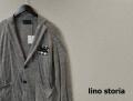 lino storia(リノストーリア) スリムフィットMIXカラー2Bテーラードジャケット/サマージャケット (グレー) M/L 【限定品】