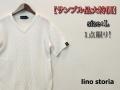 lino storia(リノストーリア) Tシャツ 通販 モーダリジオ | 愛知県 豊橋市 RLISP(リスプ)