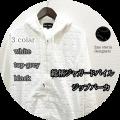 【PREMIUM TIME SALE】  【超人気シリーズ新作】 lino storia(リノストーリア) 総柄ジャガードパイルジップパーカ 3 colar (ホワイト/グレー/ブラック) M/L 【22,000円】