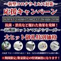 linomask リノマスク 抗菌 消臭 高機能 マスク 通販 RLISP(リスプ)/ moda re gio(モーダリジオ) 豊橋市