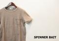 SPINNER BAIT (スピナーベイト) Tシャツ 通販 | 愛知県 豊橋市 RLISP リスプ