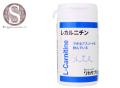サプリメントストアS ワカサプリ L-カルニチン