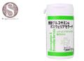 サプリメントストアS ワカサプリ 発酵グルコサミン&ボスウェリアセラータ