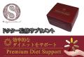 Dr's supuri ワカサプリ プレミアムダイエットサポート(30包入り)  サプリメントストアS
