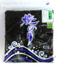 戸田理平商店 通販 焼き海苔 栄養 効果 | 海苔 通販 愛知県豊川市