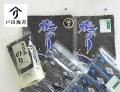戸田理平商店 通販 海苔セット 栄養 効果 | 海苔 通販 愛知県豊川市