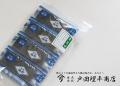 戸田理平商店 通販 味付海苔 栄養 効果 | 海苔 通販 愛知県豊川市