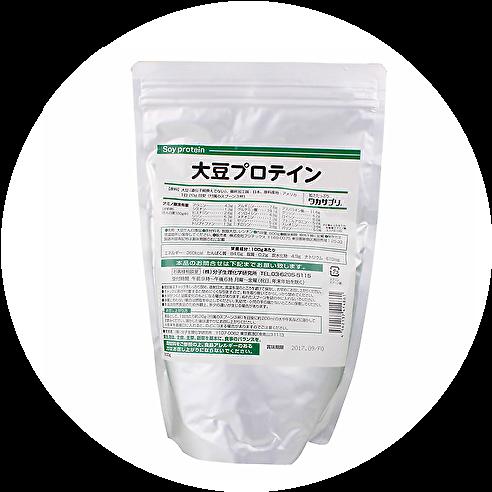 サプリメント ワカサプリ 大豆プロテイン 販売 通販 愛知県 豊橋市