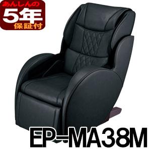 パナソニック マッサージチェア 【新品5年保証付】 EP-MA38M (K)ブラック