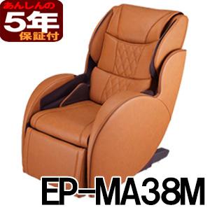 パナソニック マッサージチェア 【新品5年保証付】 EP-MA38M (T)キャメルブラウン