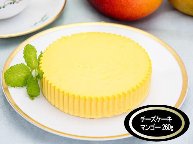 【季節限定】 チーズケーキマンゴー