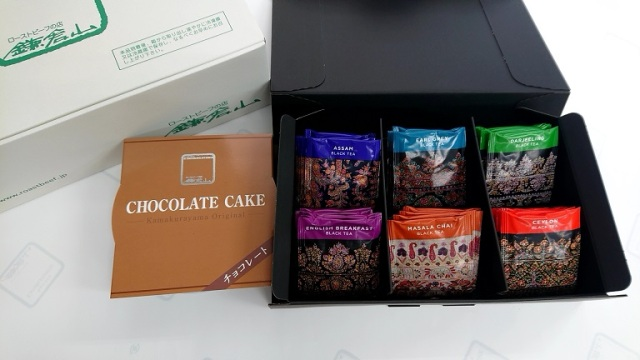【送料無料】鎌倉山 NEWBY Tea's Selectionon&チョコレートケーキセット◆TSK-45