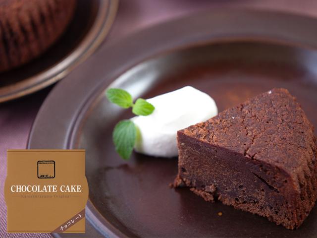 チョコレートケーキ×1個