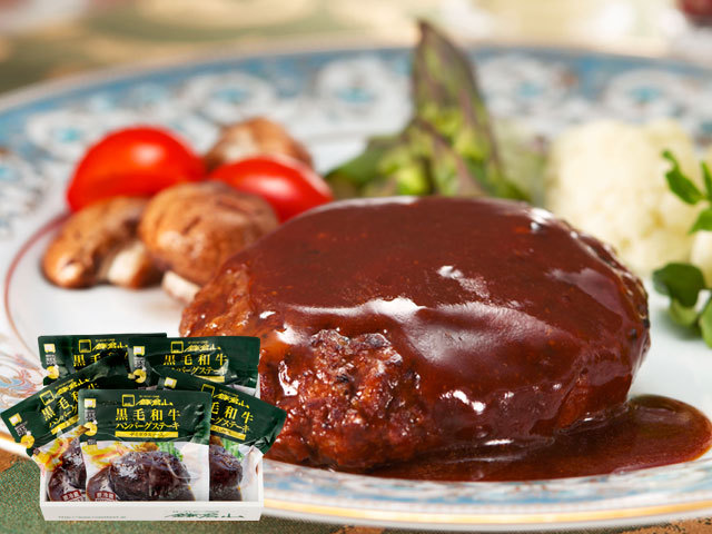 【送料込】黒毛和牛ハンバーグステーキ5個入