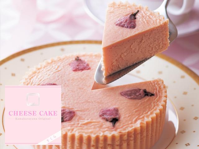 【季節限定】さくらチーズケーキ×1個