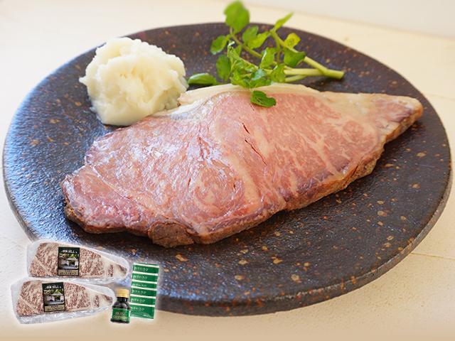 黒毛和牛サーロインローストビーフステーキ