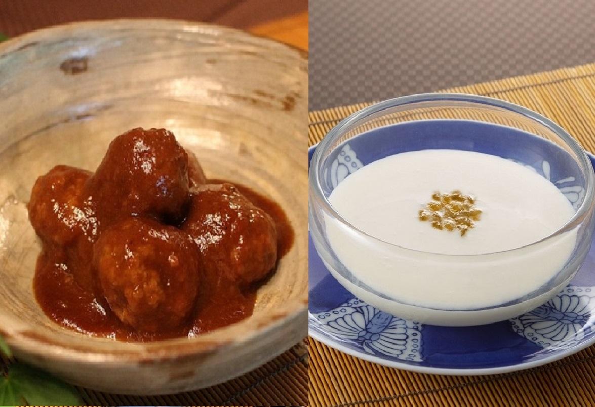 肉団子デミ&ビシ