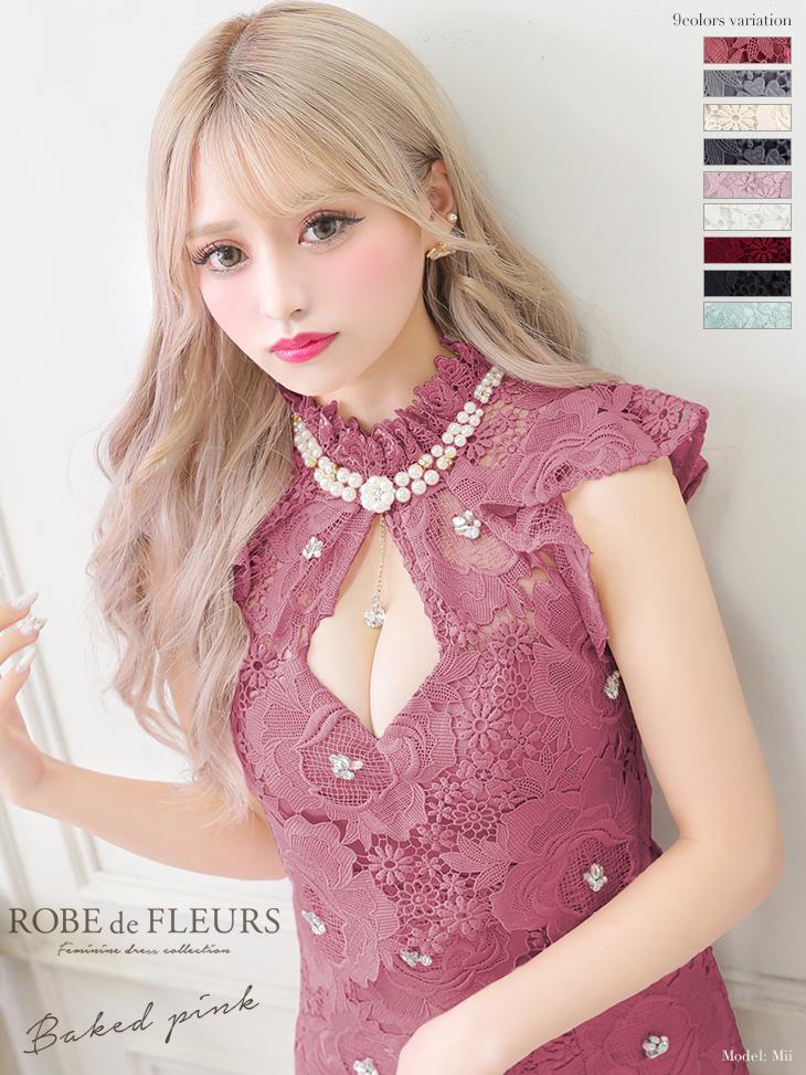 【XS〜Lサイズあり】フェミニンローズ総レースタイトミニドレス(fm1443)