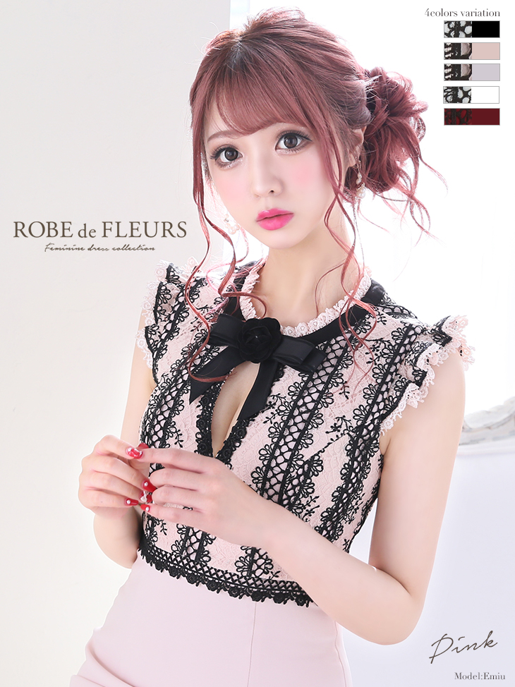 【XS〜Lサイズあり】 フラワーモチーフリボン×ケミカルレース台形スカートドレス(fm1571)