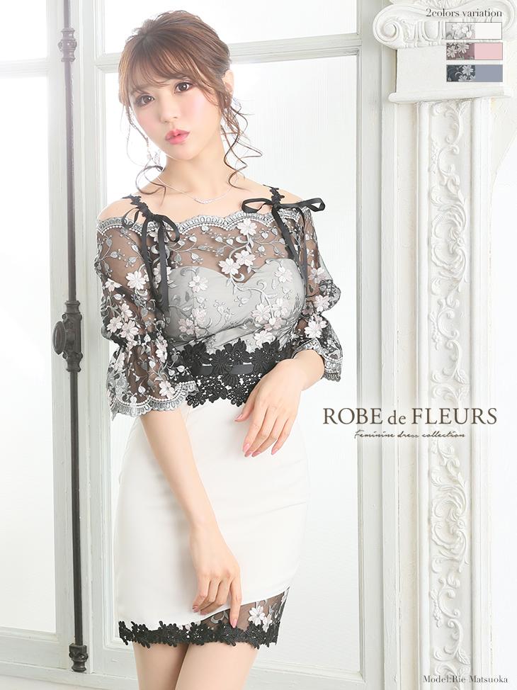 フラワー刺繍レース×オフショルタイトミニドレス(fm1594)