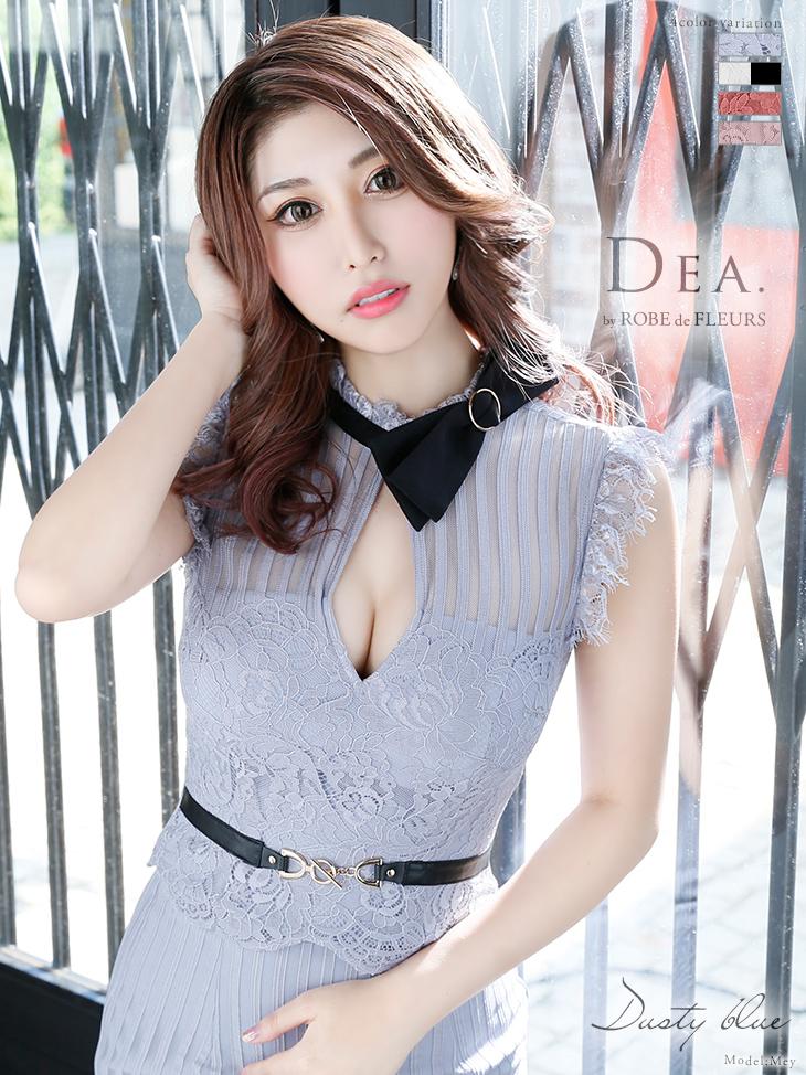 【XS〜Lサイズあり】リボンネック×ストライプツーピースドレス(DE1769)