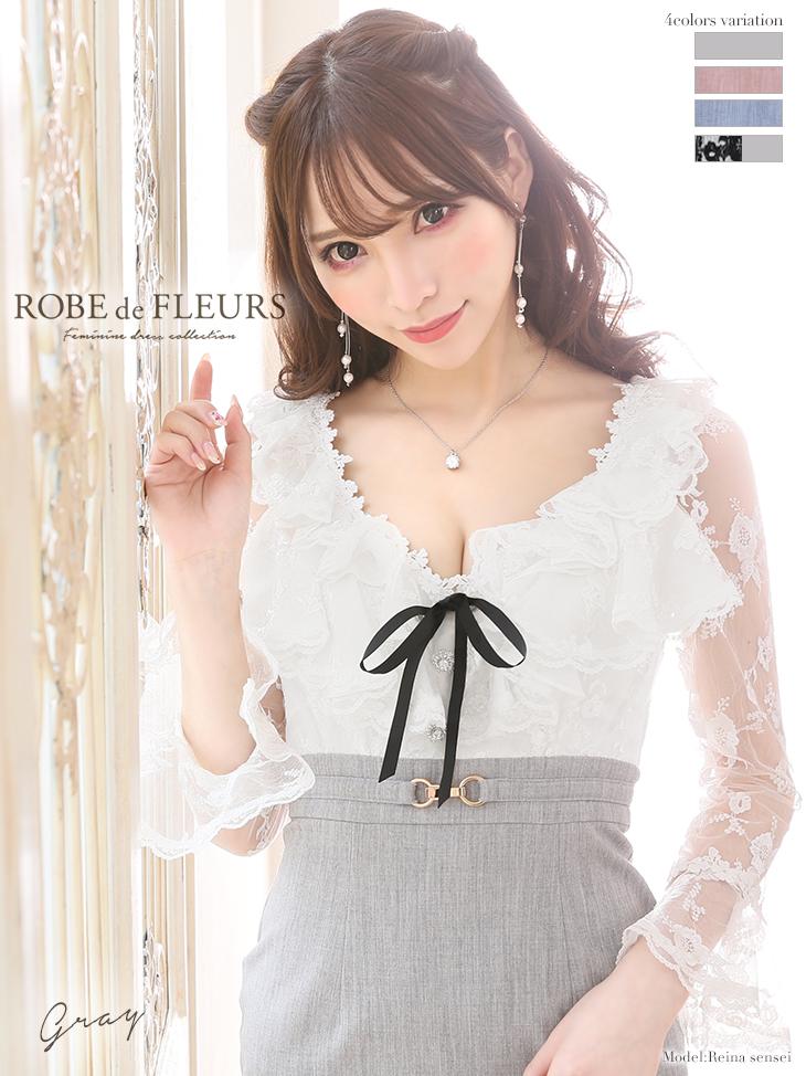 刺繍チュールレース×ロングスリーブタイトミニドレス(fm1791)