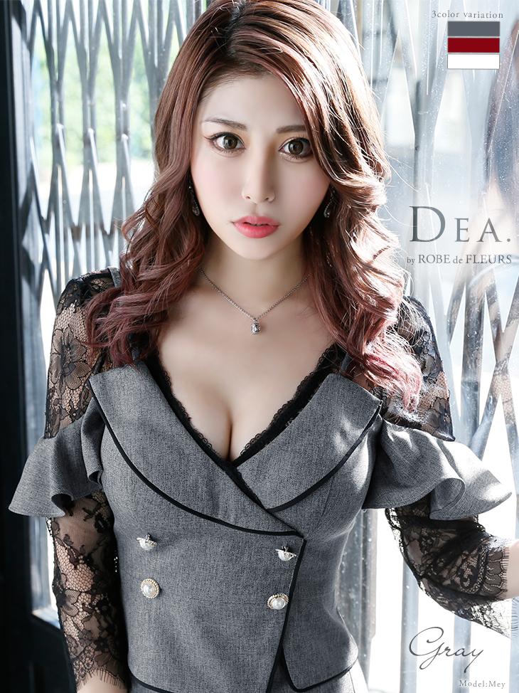 スーツデザイン×セットアップタイトドレス(DE1796)