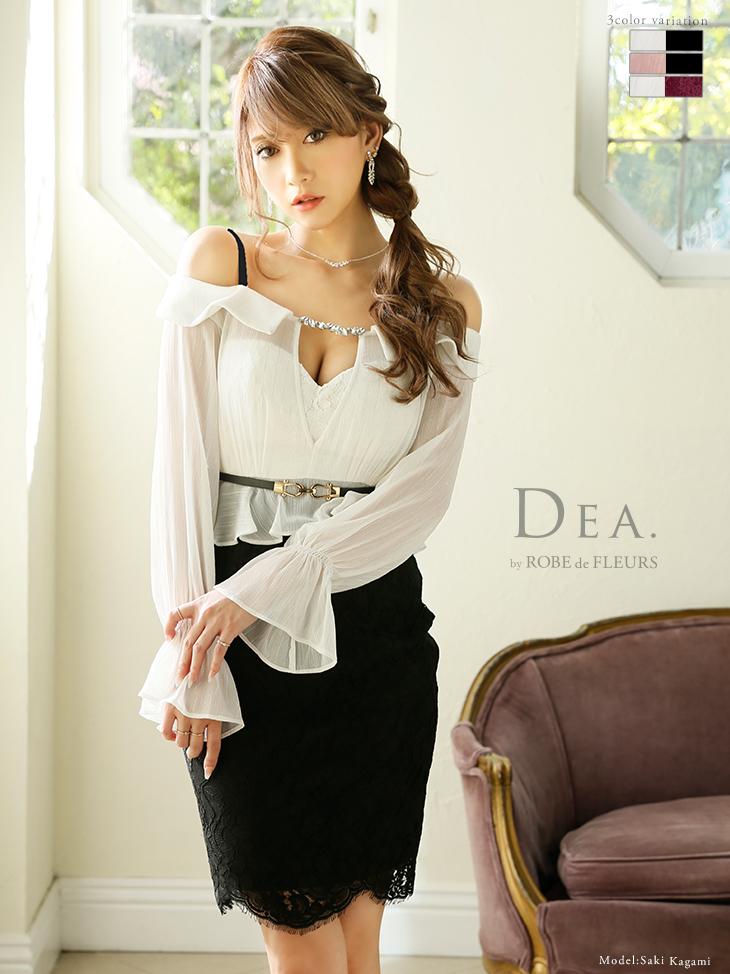 【Lサイズあり】襟抜きデザイン×ロングスリーブタイトミニドレス[ベルト付](DE1802)