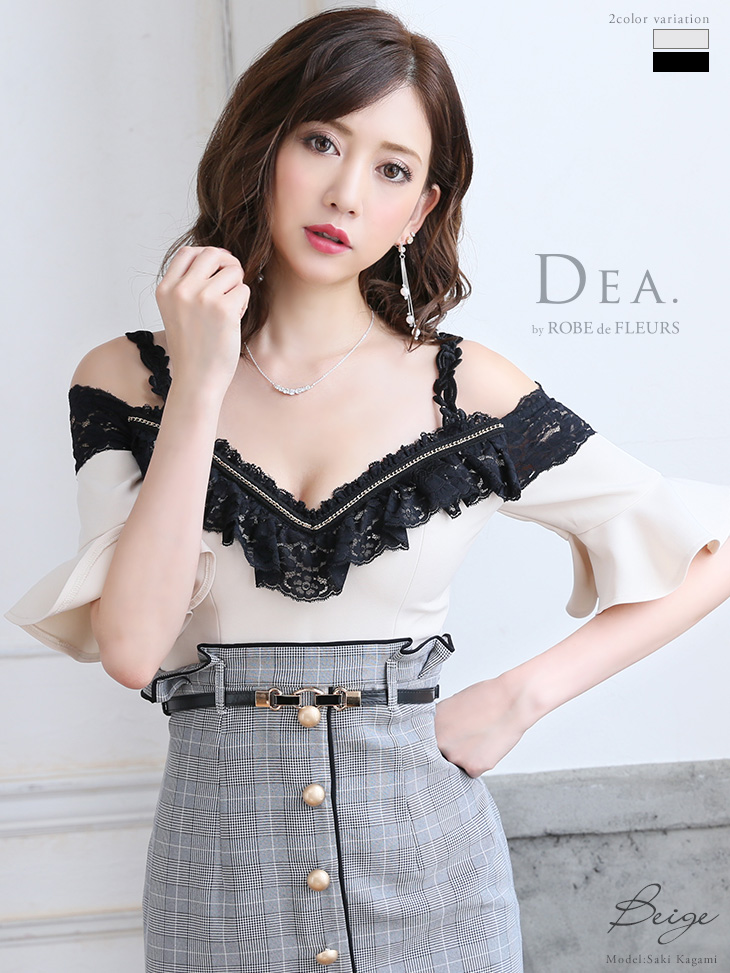 【Lサイズあり】グレンチェック×オフショルタイトドレス(DE1822)