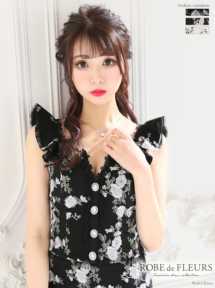 【XSサイズあり】刺繍レース×ラグジュアリーセットアップタイトドレス(fm1978)